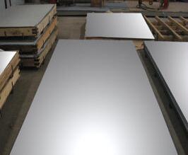 201不锈钢板多少钱一吨?